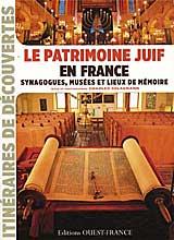Patrimoine-Juif-en-France