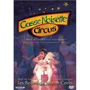 DVD.-Casse-noisette