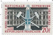 Ecole_Nationale_Superieure_
