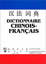 Dictionnaire-Chinois---Fran