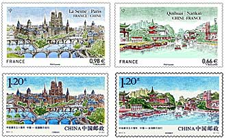 Timbre-France-Chine-1