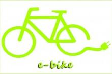 E-Bike-VAE-1B-Fotolia_54130