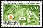 Ecole_Centrale_Timbre_Franc