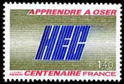 HEC_Timbre_France_1981