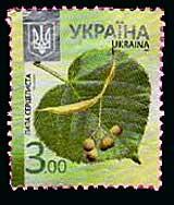 timbre-ukraine-ukraina-ykpa