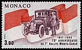 Rallye-1996