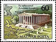 Demple-d'Artémis-à-Ephèse