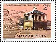 Mausolee-Halicarnasse